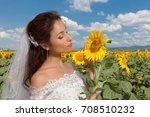 beautiful young bride posing in ... | Shutterstock . vector #708510232