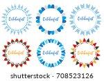 oktoberfest set of frames  flat ...   Shutterstock .eps vector #708523126