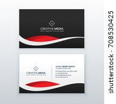 creative dark business card... | Shutterstock .eps vector #708530425