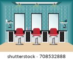 barber shop with barber chair... | Shutterstock .eps vector #708532888