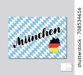 muenchen. munich hand drawn... | Shutterstock .eps vector #708534616