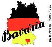 bavaria hand drawn lettering.... | Shutterstock .eps vector #708534832