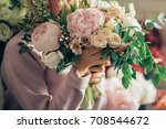 florist shop in daylight. woman ... | Shutterstock . vector #708544672