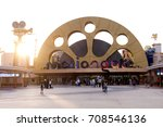 motion gate at dubai parks and... | Shutterstock . vector #708546136