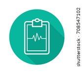 clipboard cardiogram flat... | Shutterstock . vector #708547102