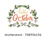 hand drawn typography lettering ... | Shutterstock .eps vector #708556156