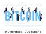 bitcoin. business concept in a... | Shutterstock .eps vector #708568846