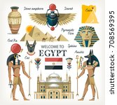 Egypt collection set with  traditional symbols of country giza pyramids gods pharaoh cairo citadel scarab and other