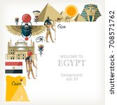 egypt background with... | Shutterstock .eps vector #708571762
