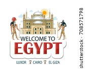 Egypt  Sticker Advertising...
