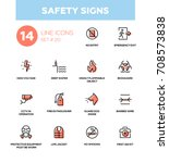 safety signs   modern vector... | Shutterstock .eps vector #708573838