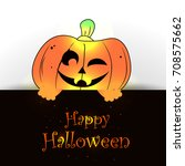halloween party flyer with... | Shutterstock .eps vector #708575662