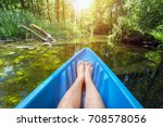 kayaking on the river. first... | Shutterstock . vector #708578056