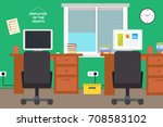 modern office interior. vector... | Shutterstock .eps vector #708583102