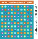seo development icon set vector | Shutterstock .eps vector #708585622