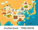 china abstract map  hand drawn... | Shutterstock .eps vector #708618436
