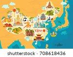 china abstract map  hand drawn...