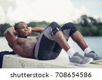 side portrait of a young black... | Shutterstock . vector #708654586