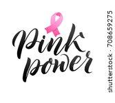 vector breast cancer awareness... | Shutterstock .eps vector #708659275