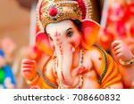 indian hindu god lord ganesha... | Shutterstock . vector #708660832