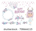 set of magic elements with... | Shutterstock .eps vector #708666115