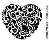 Black Ornamental Heart On Whit...