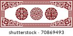 vector oriental  frame with set ...