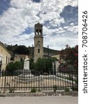 Small photo of The church of Vathy or Ithaki, the main town of Ithaka or Ithaca in Greece.