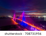 can tho bridge  can tho city ... | Shutterstock . vector #708731956