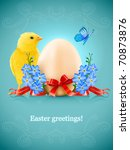 easter card with egg chicken... | Shutterstock .eps vector #70873876