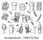 beer glass  mug or bottle of... | Shutterstock .eps vector #708751762