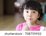asian children cute or kid girl ... | Shutterstock . vector #708755932