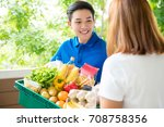 an asian grocery store delivery ... | Shutterstock . vector #708758356