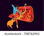 vector illustration. indian... | Shutterstock .eps vector #708763942