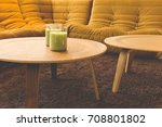detail of modern living room ... | Shutterstock . vector #708801802
