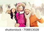 parenthood  fashion  gesture ... | Shutterstock . vector #708813028