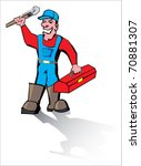 plumber | Shutterstock .eps vector #70881307