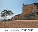 mombasa   november 22 ... | Shutterstock . vector #70882201