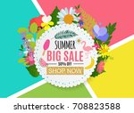 summer sale abstract banner... | Shutterstock . vector #708823588