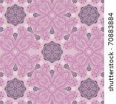 ornamental pattern lacy flower. | Shutterstock .eps vector #70883884