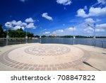 kaen nakorn lake in thailand | Shutterstock . vector #708847822