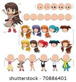 avatar girl  vector... | Shutterstock .eps vector #70886401