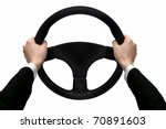 ������, ������: Hands on the steering