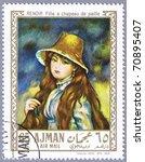Ajman   Circa 1967  A Stamp...