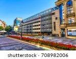 serbia  belgrade   august 29  a ...   Shutterstock . vector #708982006