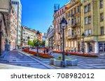 serbia  belgrade   august 29 ...   Shutterstock . vector #708982012