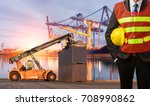 foreman or working man control... | Shutterstock . vector #708990862