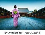women's back in japanese...   Shutterstock . vector #709023046