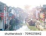 ancient town of suzhou  | Shutterstock . vector #709025842