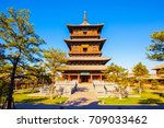 datong shanxi china   sep 14 ... | Shutterstock . vector #709033462